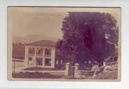 Macedonia OHRID Studenciste Old Vintage RPPC Unu 1927 / 17070 - Macédoine