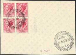 QUARTINA L. 35 LEGGERMENTE INCOLLATA SU FOGLIETTO ANNULLO: 7° CAMPIONATO MONDIALE PATTINAGGIO ARTISTICO DANZA 25.10.1958 - Pattinaggio Artistico