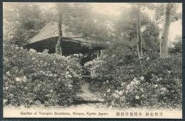 Japan - Kyoto Garden Of Yoroyen Ikushima - Kitano - Kyoto