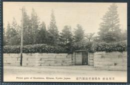 Japan - Kyoto Front Gate Of Ikushima - Kitano - Kyoto