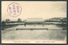 Japan - Kyoto - Taikyokuden Haianjingu - Kyoto