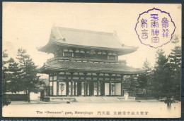Japan - Kyoto - The Otenmon Gate Haianjingu - Kyoto