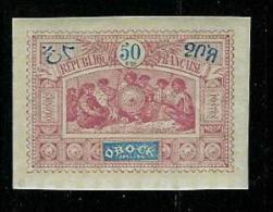 OBOCK N°57 NEUF * TTB TRES FRAIS - Obock (1892-1899)