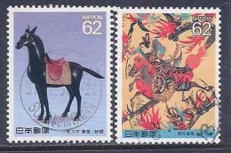 Japan, scott #2036-7 used Horses, 1990