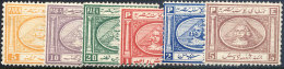 EGYPTE N° 8/13 NEUF*(N°9 LEGER CLAIR) - Egypt