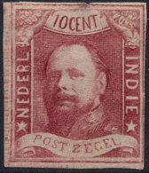 INDES NEERLANDAISES N° 1 NEUF* - Netherlands Indies
