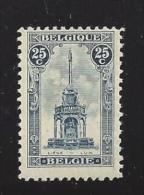 164A Postgaaf - Unused Stamps