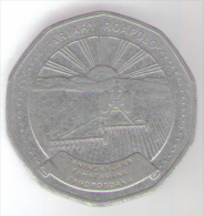 MADAGASCAR 20 ARIARY 1999 - Madagascar