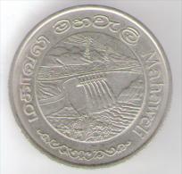 SRI LANKA 2 RUPEES 1981 - Sri Lanka