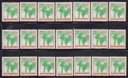 1314. Yugoslavia, 1990, Definitive - Postal Service ( 0.30 Din ), MNH X 21 - Yugoslavia