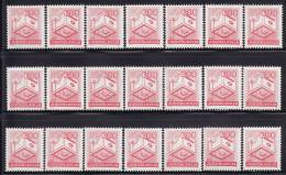 1315. Yugoslavia, 1989, Definitive - Postal Service, MNH X 21 - Collections, Lots & Séries