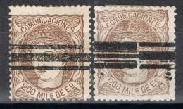 Dos Sellos 200 Mils Alegoria 1870, Barrados, Num 109s Y 109as º - 1870-72 Reggenza