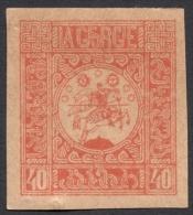 Georgia, 40 K. 1919, Scott # 13, Mi # 2B, MH - Georgia