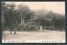 Japan - Kobe - Suwayama Public Gardens - Kobe