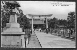 Japan - Kobe - The Big Torii In The Grounds Of The Minatogawa Shrine Postcard - Kobe