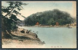 Japan - The Odo Strait - Inland Sea Postcard - Japan