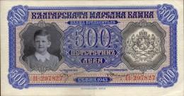 BULGARIA 500 LEVA  1943, P.66a,ONE LETTER SERIAL NUMBER PREFIX,SEE SCAN - Bulgaria