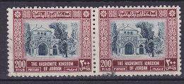 Jordan 1965 Mi. B 325     200 F Al-Aksa-Moschee, Jerusalem (Pair, Paare) Wmk. 3. - Jordanië