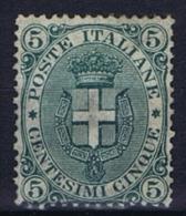 Italy: 1891  Mi 60 MN/*