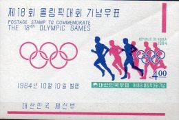 Sommer Olympiade Tokio 1964 Marathon Korea Block 195 ** 6€ Lauf Foglietto Bf Sport M/s Bloc Olympic Sheet Of South Coree - Korea, South