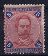 Italy: 1891  Mi 59 MN/*