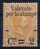 Italy: 1890  Mi 65 MNH/**  Sa 55