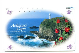 Japon - Télécartes - Phare - Phares