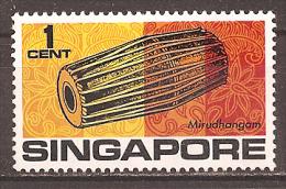 SINGAPORE..1969..Michel # 107...MNH. - Singapour (1959-...)