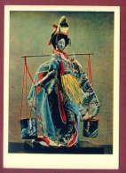 """132215 / Doll Poupée Puppe - DANCE """" SIOKUMI """" - Japan Japon Giappone  Folk Toys - Russia Russie Russland Rusland - Jeux Et Jouets"""