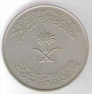 ARABIA SAUDITA 1000 HALALA 1980 - Arabia Saudita
