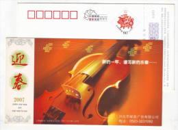 Music,Violin,China 2007 Xinhua Post New Year Greeting Pre-stamped Card - Music