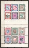 UNESCO - NICARAGUA 1958 - Yvert #H89/90 - MNH ** - UNESCO