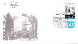 ISRAEL. N°1402 Sur Enveloppe 1er Jour (FDC) De 1998. Indépendance. - FDC