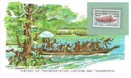 Histoire DesTransports République Du Sénégal 1franc - Boten