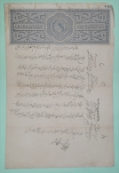 INDE Victoria  Acte Notarié Papier Timbré 4 Annas Hindi Avant 1901 - Manuscripts