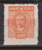 China, Chine Nr. 669 MNH + Randstrip ; Sun Yatsen - 1912-1949 Republic