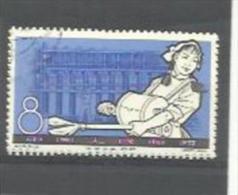 CHINE CHINA  Y Et T  No  1598  Oblitéré - Usati