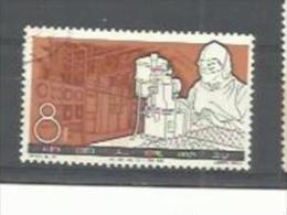 CHINE CHINA  Y Et T  No  1599  Oblitéré - 1949 - ... People's Republic