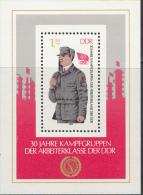 OOST-DUITSLAND MI.NR.BLOCK 72  MNH / POSTFRIS / NEUF SANS CHARNIERE 1983 - [6] Oost-Duitsland