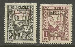 Deutsche Militärverwaltung In Romania Rumänien 1917 Kriegssteuermarken Michel 1& 2 * - Occupation 1914-18
