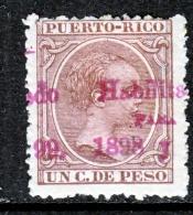 Puerto Rico  158   *  Variety  Ovpt.  Shift - Puerto Rico