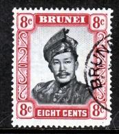 Brunei 88  (o)  1952 Issue Wmk 4 - Brunei (...-1984)