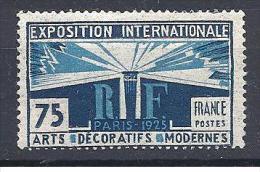 EXPOP ARRS DECO 1924 N� 215 PAPIER MINCE NEUF** LUXE