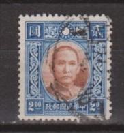 China, Chine Nr. 244 Type 2 Used ; Sun Yatsen VERY SPECIAL - 1912-1949 Republic