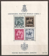 RUMANIA 1939/40 - Yvert #H5 - MLH * - 1918-1948 Ferdinand, Charles II & Michael
