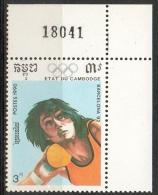 Cambogia Cambodia 1990 - Olimpiadi Barcellona Olympic Games Barcelona Lancio Del Peso Shot Put MNH ** - Camboya