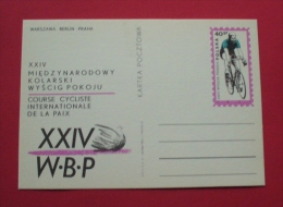 Poland 1971 - Cycling Radfahren Radsport Cyclisme --- 31 Fi - Ciclismo