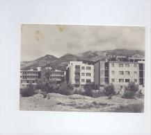 ULCINJ  1970   2 SCANS - Montenegro
