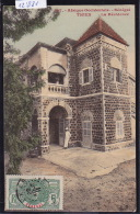 Sénégal - Thies : La Résidence ; Timbre Afrique Occidentale Française - Sénégal 1911 (12´881) - Sénégal