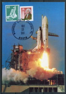 1989 USA Kennedy Space Centre Germany Columbia Shuttle Rocket Maxicard - Covers & Documents